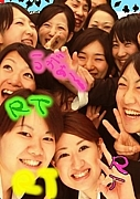 2009☆RT大阪内定者