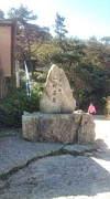 六甲山トレランセッション