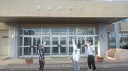 第55回剣淵中学卒業生