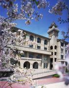 東大谷高校