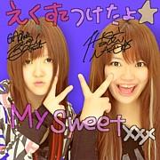 My Sweet xxx