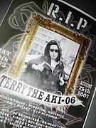 裏庭FAMILY terry the aki06