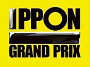 IPPONグランプリ 大喜利日本一