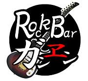 Rock BAR ガンヱン