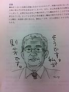 国士舘大学★則芳ゼミ*゜