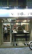 vivo daily stand