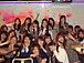 The伊東Children 19〜23年度