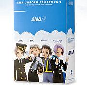 ANAユニフォームコレクション