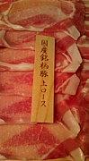 お肉マン協会