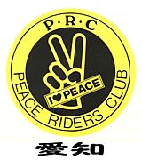 PRC 愛知