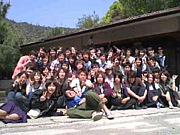 広島修道大学 Forest Hills