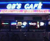 GB´sCAFE´岡山店