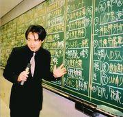 ★私塾教育ネットワーク★