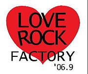 津山・LOVE ROCK FACTORY