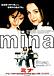 ミナ mina
