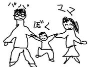 幸せな家庭に憧れる