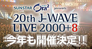 J-WAVE LIVE 2000+8