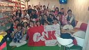 C&K 四池家 かごんま〜