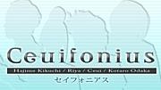 Ceuifonius 〜セイフォニアス〜