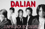 JUMPIN'JACK DALIAN!