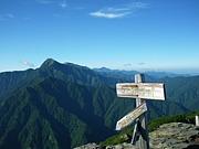 若い人のための山登りクラブ