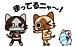 【モンハン4】加古川ハンター会