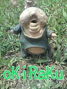 oKiRak MA2…★☆