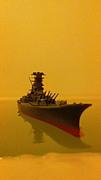ラジコン戦艦造船所