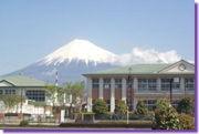 静岡県富士市立富士中央小学校