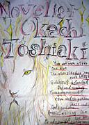 Novelist Okachi Toshiaki