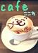 cafeここち