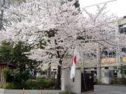 京都市立吉祥院小学校