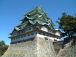名古屋ヨガ・瞑想コミュニティ