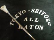 TOKYO-SEITOKU ☆ALL BATON