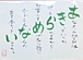 関西で社会福祉士を目指す人