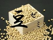 ○●豆●○