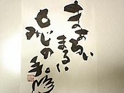 ☆S53生まれの熊本パパママ会☆