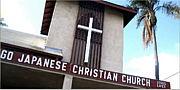 サンディエゴ日系キリスト教会