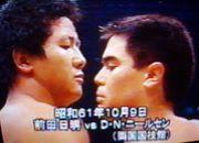 前田 vs ニールセン