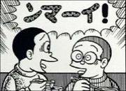仙台育英学園高等学校漫画部