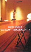 CORAZON (ワインバー)