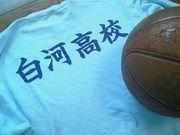 ★☆白河高校バスケ部☆★