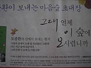 韓国語の疑問、質問に答えます!