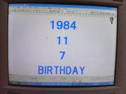 1984年11月7日生まれ★