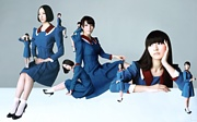 spending all my time/Perfume