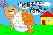 Harmonica pu-pu-