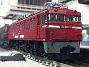 九州鉄道模型の会