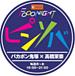 K-mix FOOO NIGHT ピンソバ