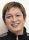 デンジャラス安田和博