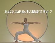 (Ashutanga) Yoga!!